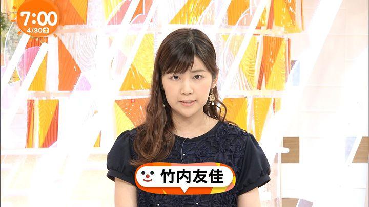 takeuchi20160430_01.jpg