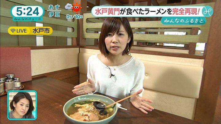 takeuchi20160530_29.jpg