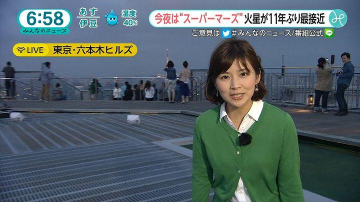 takeuchi20160531_04.jpg