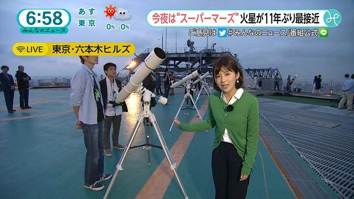 takeuchi20160531_07.jpg
