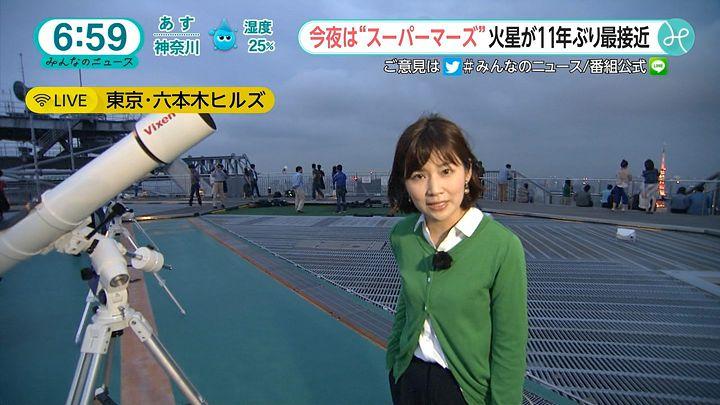 takeuchi20160531_10.jpg
