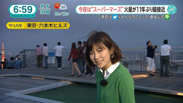 takeuchi20160531_11.jpg