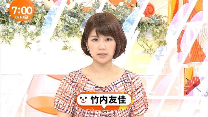 takeuchi20160618_01.jpg