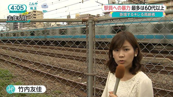 takeuchi20160705_01.jpg