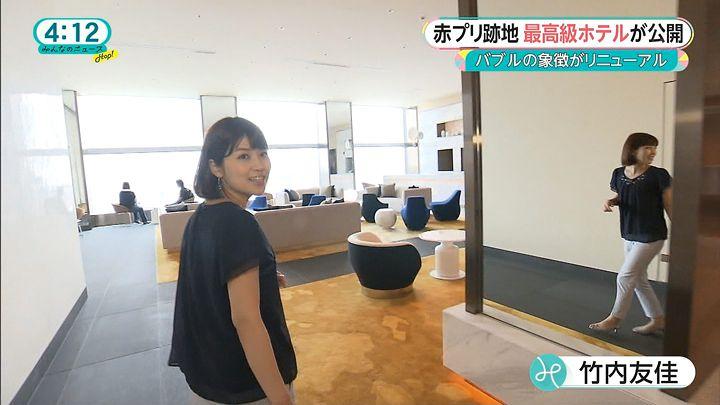 takeuchi20160719_01.jpg
