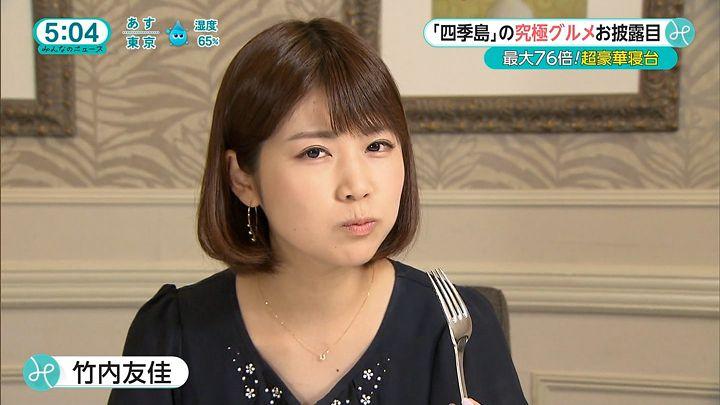 takeuchi20160719_26.jpg