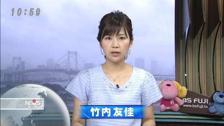 takeuchi20160722_04.jpg