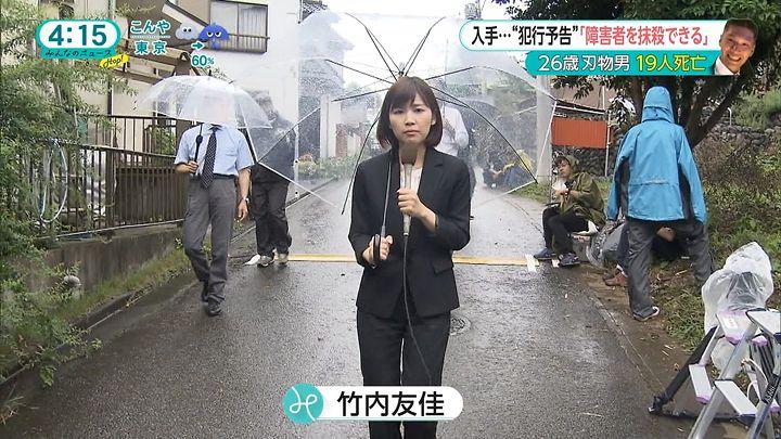 takeuchi20160726_01.jpg