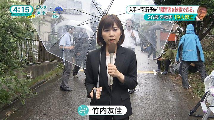 takeuchi20160726_02.jpg