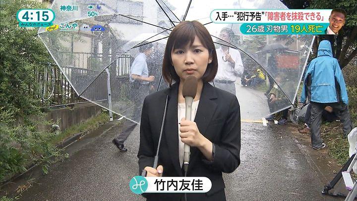 takeuchi20160726_03.jpg