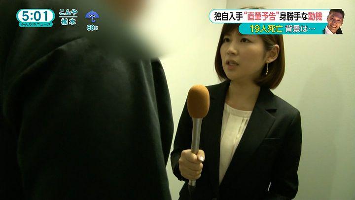 takeuchi20160726_05.jpg