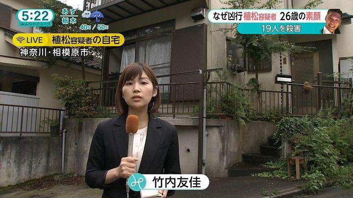 takeuchi20160726_07.jpg