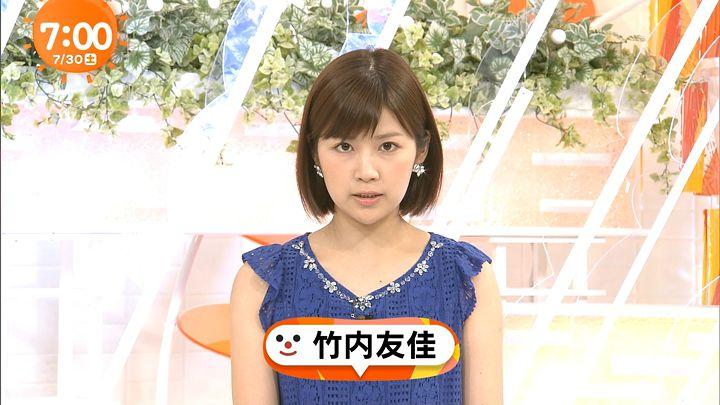 takeuchi20160730_01.jpg