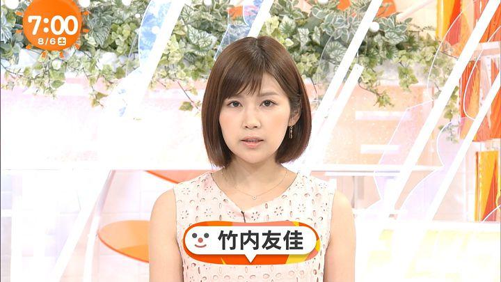 takeuchi20160806_01.jpg