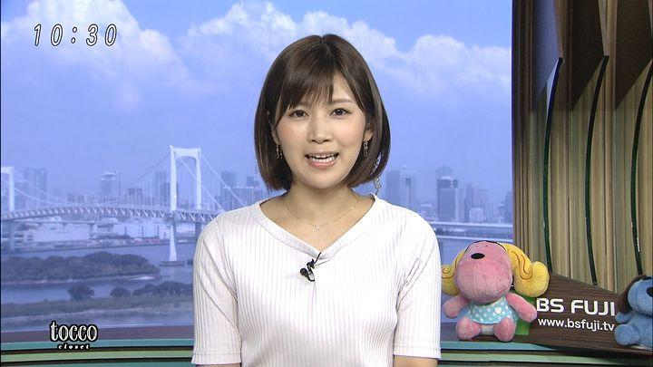 takeuchi20160806_12.jpg