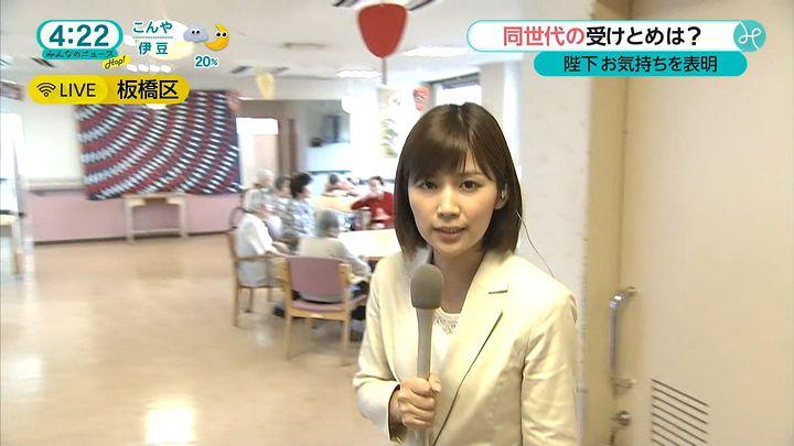 takeuchi20160808_04.jpg
