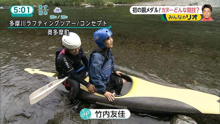 takeuchi20160810_01.jpg