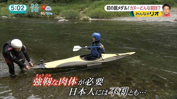 takeuchi20160810_12.jpg