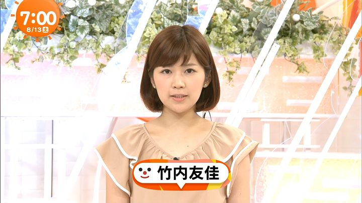 takeuchi20160813_01.jpg