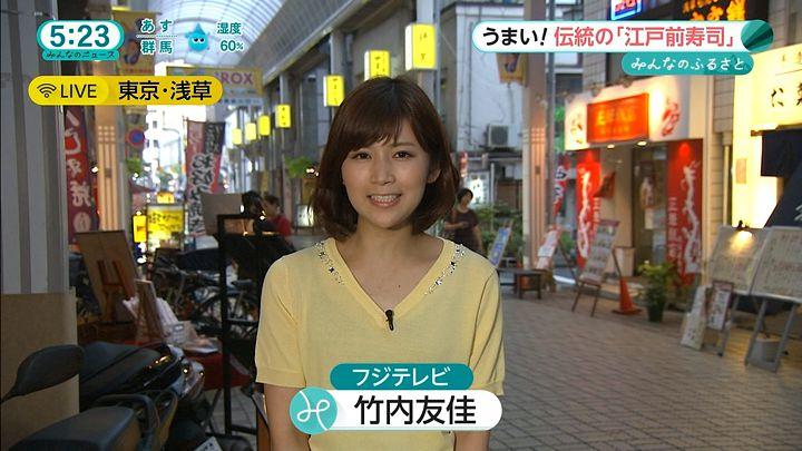 takeuchi20160817_02.jpg