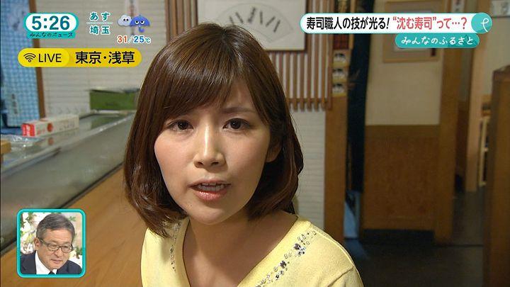 takeuchi20160817_30.jpg