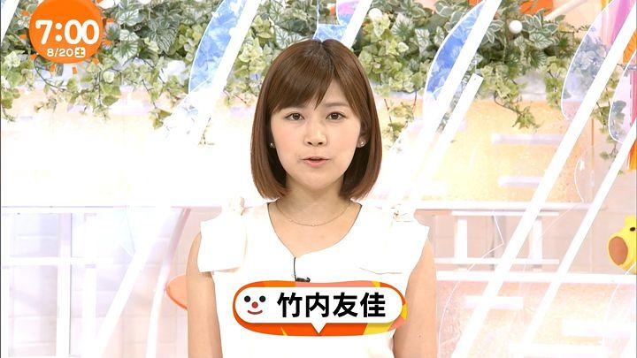 takeuchi20160820_02.jpg