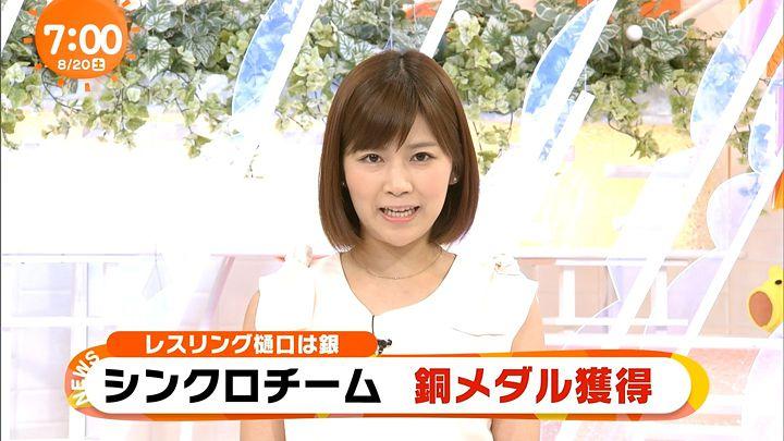 takeuchi20160820_04.jpg