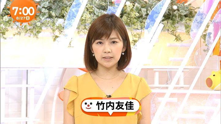 takeuchi20160827_03.jpg