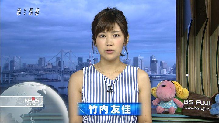 takeuchi20160909_02.jpg