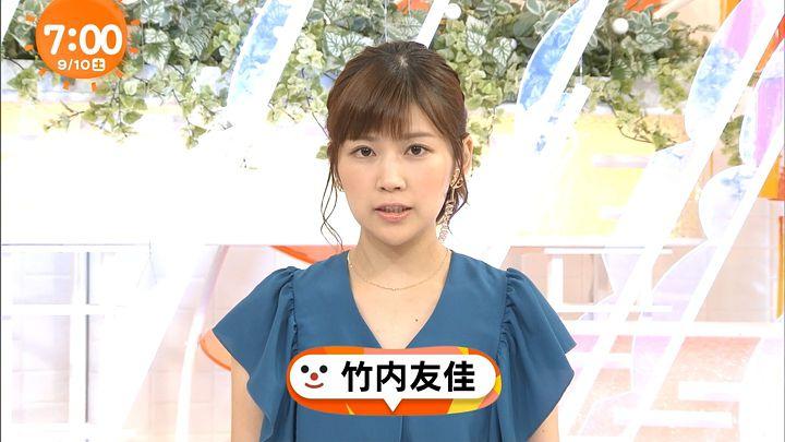 takeuchi20160910_01.jpg