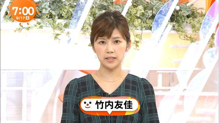 takeuchi20160917_02.jpg