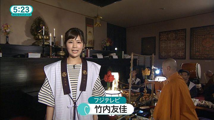 takeuchi20160920_04.jpg