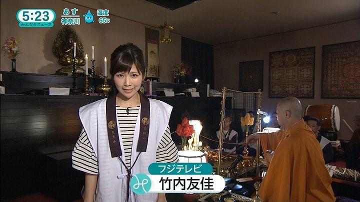 takeuchi20160920_05.jpg