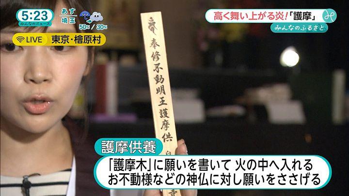takeuchi20160920_07.jpg