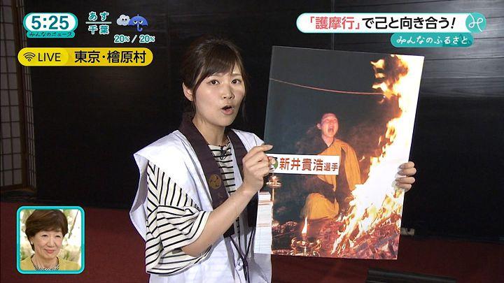 takeuchi20160920_16.jpg