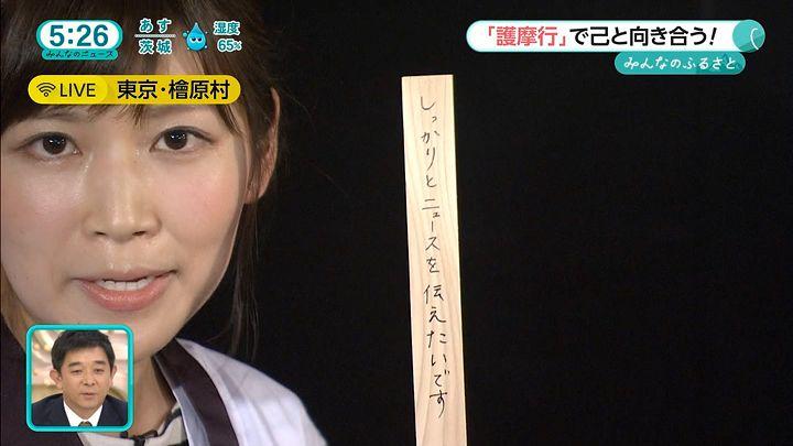 takeuchi20160920_23.jpg
