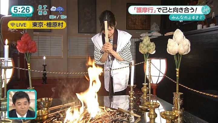 takeuchi20160920_25.jpg