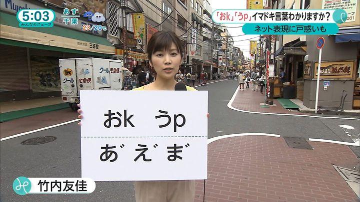 takeuchi20160921_01.jpg
