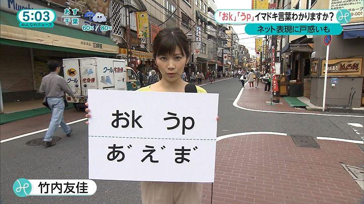 takeuchi20160921_02.jpg