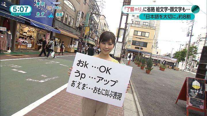 takeuchi20160921_06.jpg