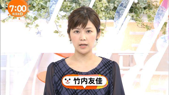 takeuchi20160924_03.jpg