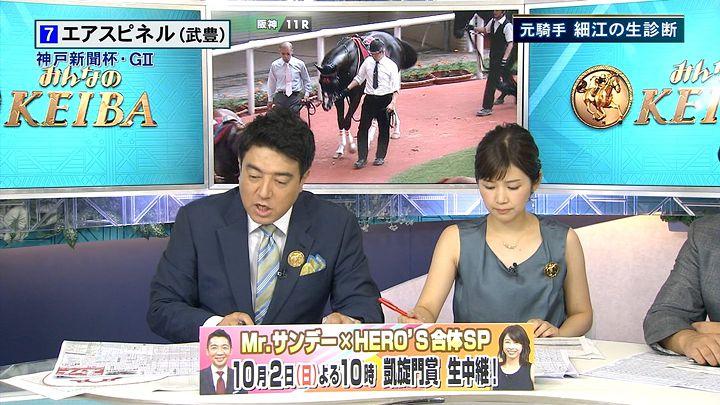 takeuchi20160925_03.jpg