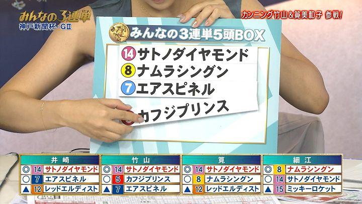 takeuchi20160925_06.jpg