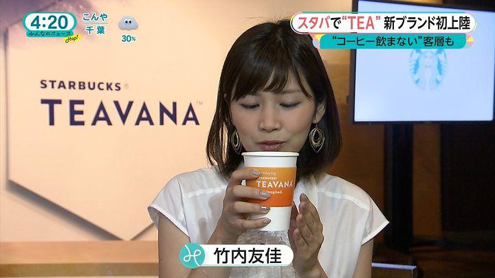 takeuchi20160928_04.jpg