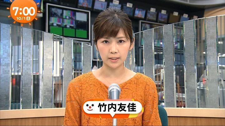 takeuchi20161001_03.jpg