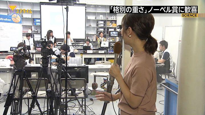 takeuchi20161003_10.jpg