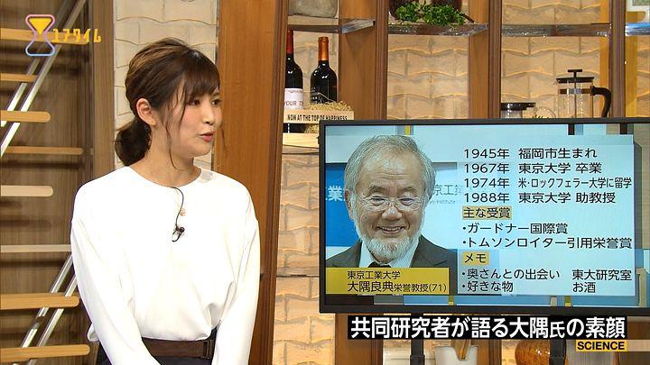 takeuchi20161003_13.jpg