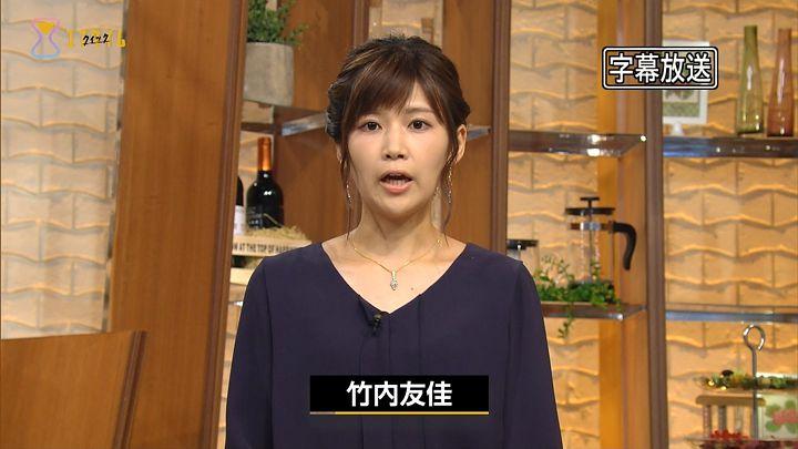 takeuchi20161005_01.jpg