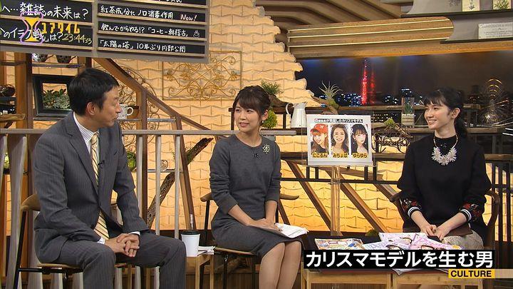 takeuchi20161006_03.jpg