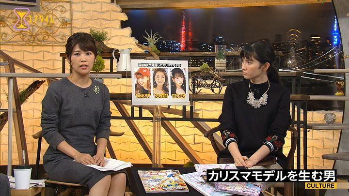 takeuchi20161006_04.jpg